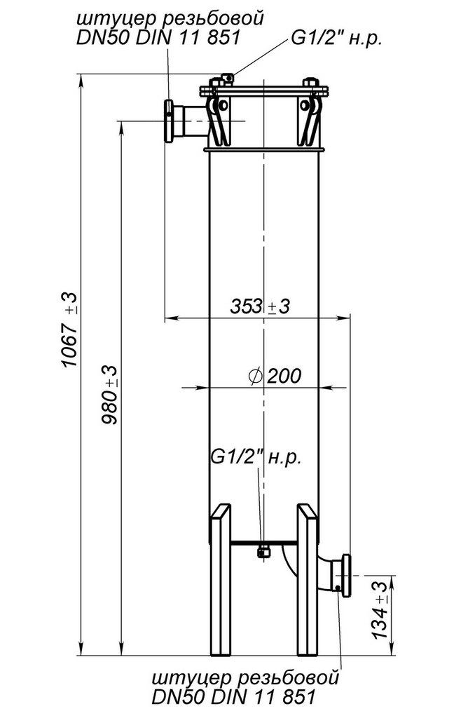 мешочный фильтр МФ-20-01